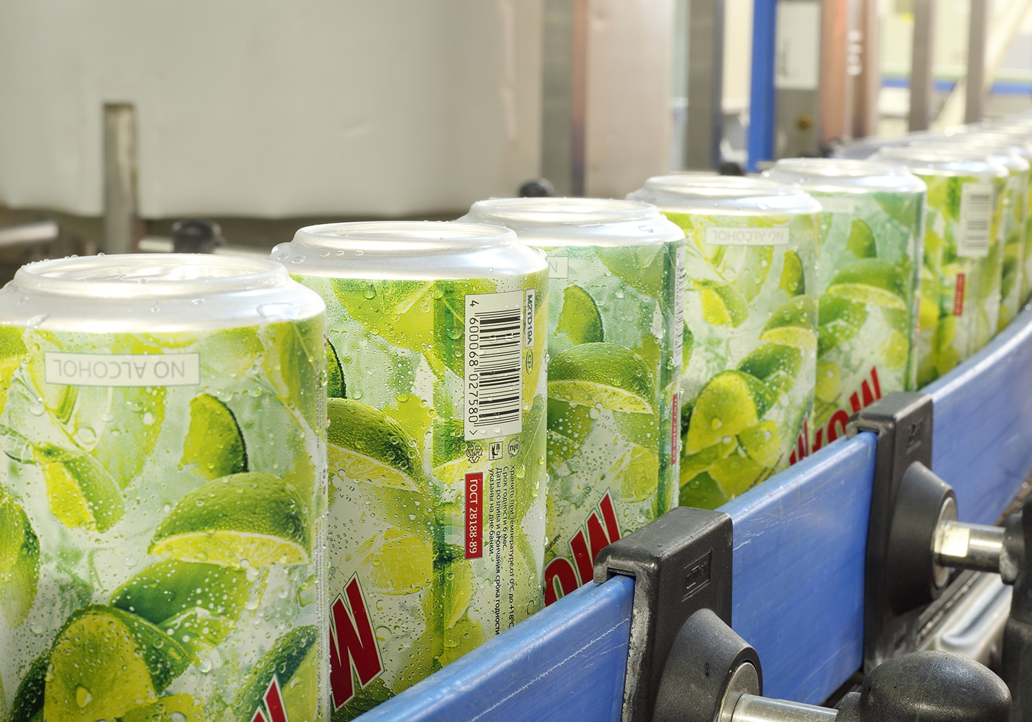 Beverage Can Production Line